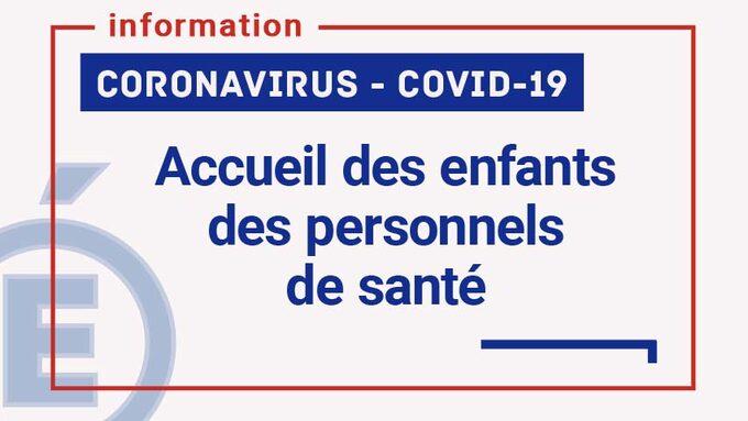 vignette-actu-siteweb-accueil-enfants.jpg